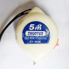 宝利工量具ZY-559E碳钢尺带测量绘图刻度尺不锈钢卷尺