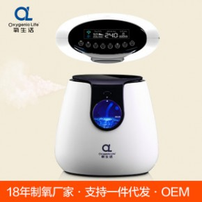 氧生活 老人制氧机带雾化 家用便携OL-5M孕妇氧气机