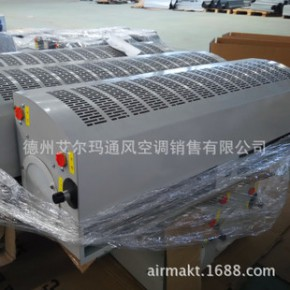 贯流式冷热水空气幕RM1509-S