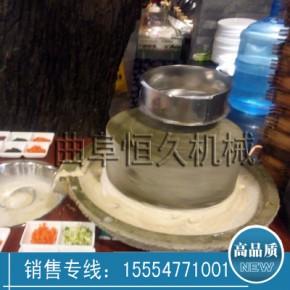 农家乐电动石磨豆浆机豆制品加工设备小型商用豆腐石磨米浆磨浆机
