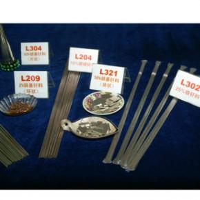 斯米克焊条 L201高磷铜钎料
