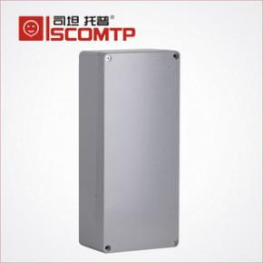 防水电缆接线盒360*160*95 监控防水盒铸铝盒 开关盒FA-40