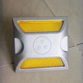 深圳交通减速路标 公路铸铝道钉 铝合金双面反光道钉 高速路突起路标