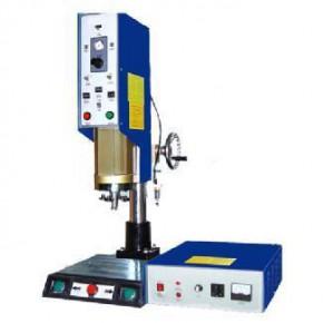 超声波熔接机 塑胶焊接设备