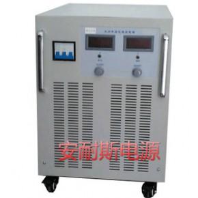 直流電源訂做升壓降壓電源燃料電池電源大功率-電源模塊