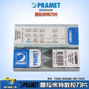 PRAMET普拉米特数控刀片TNMG 160408E-RM T9325车刀