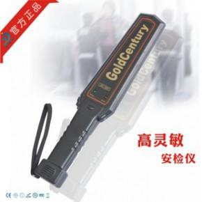 高灵敏 手持式安检用探测仪器-双面LED显示 防爆金属探测器