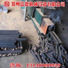 节煤设备木炭机 锯末木炭机 机制木炭机
