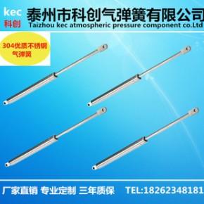 科创304不锈钢系列液压杆支撑杆气弹簧工业气撑杆气动杆规格定制