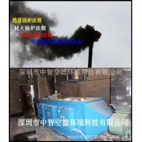 炼铁锻造浓烟废气净化回收