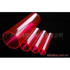 各种颜色 压克力管,亚克力管,有机玻璃管,PMMA管