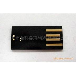 黑胶体芯片 黑胶体U盘 SMI+三星方案 安国+东芝 各方案可定制