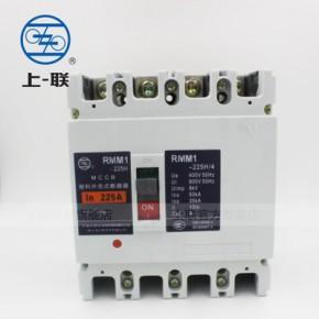 上联断路器RMM1-225H/4310 200A塑壳断路器/加分励脱扣器