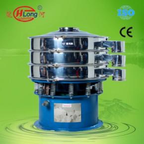 龙河圆形振动筛 食品振动筛 筛选设备
