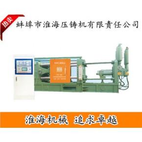 淮海500T节能铝压铸机   铝铸造机