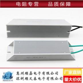 电阻铝外壳/制动电阻铝壳刹车电阻