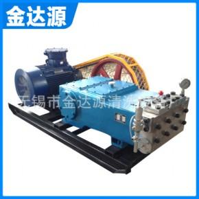 出售 3DP-3固定式高压往复泵 多级高压泵水泵