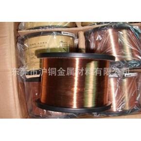 进口紫铜微丝,日本进口漆包铜线,0.01-0.1mm铜漆包线
