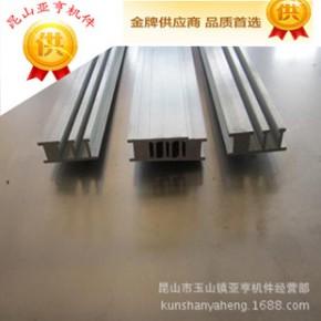 数控车床配件铝合金型材槽板 机床铝合金T型槽板撞块