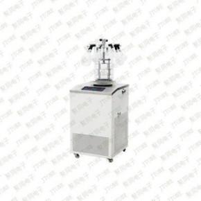 挂瓶型冷冻干燥机FD-1D-80