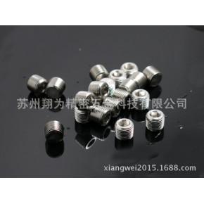 304不锈钢PT.NPT3/8内六角堵头/喉塞/油堵DIN906 英制锥度螺纹