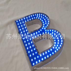 (专业厂商)LED发光字,外漏穿孔字牌匾,发光招牌字