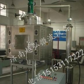 微波萃取设备|微波加热反应催化设备