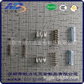 电器回位弹簧 专业生产 按钮弹簧