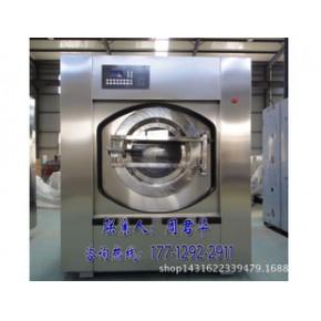 医用洗衣机械,医疗器械,医疗设备