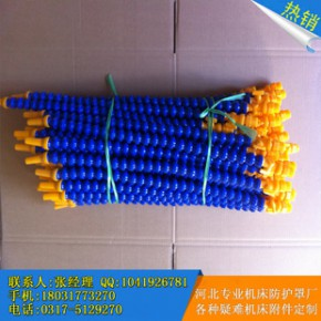 配套设备机床冷却管 喷水量小冷却管