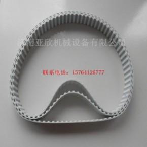 高抗磨能力齿形带 进口聚氨酯环形同步带 型号齐全