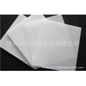 聚丙烯板白色pp板 pp塑料板 冲床胶板 裁断板