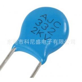 高压陶瓷瓷片电容器Y5V 472M/2KV  空气净化器控制板专用陶瓷电容