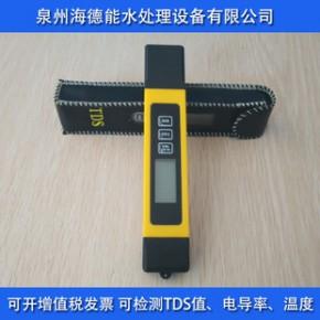 水质监测分析仪 简易水质检测器 tds检测笔