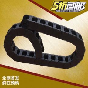 全黑拖链厂家直销包邮机床工程塑料尼龙拖链方接头塑料坦克链
