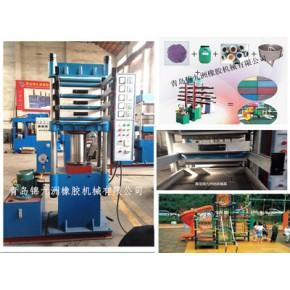 橡胶地垫平板硫化机  胶粉生产线硫化成型机 双向滑道热压硫化机