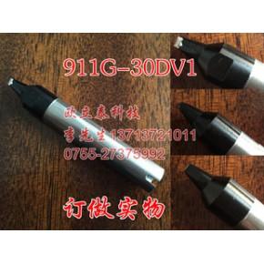 自动焊锡机烙铁头 订做911G-30DV1全自动焊锡机器人烙铁头