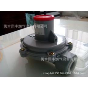 燃气减压阀/家用减压阀/国标安全减压阀/低压天然气减压阀