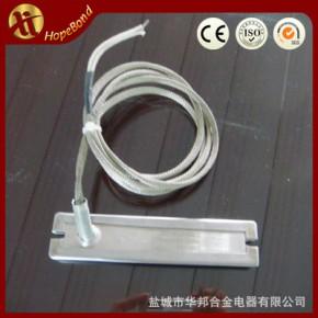 不锈钢发热片 云母加热器 云母电热片 云母加热板