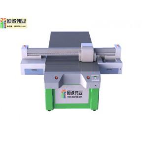 个性创意u盘彩绘打印机 塑料彩色印刷机 广告优盘定制印刷设备