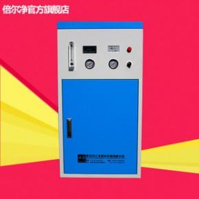 大促销 倍尔净实验室反渗透纯水设备、电镀用纯水机