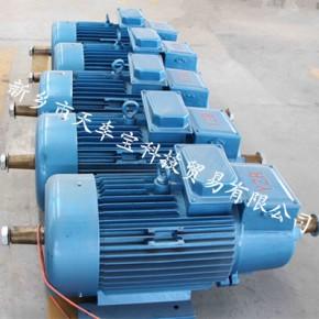 佳木斯绕线转子电动机 双出轴  起重冶金电机