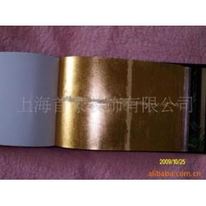 金箔壁纸 宝玉牌 金属