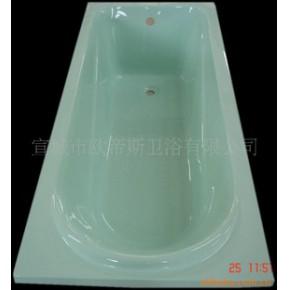 彩色浴缸 浴缸 带颜色浴缸 外贸供应大量亚克力浴缸 出口非洲