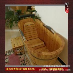 嘉木堂香柏木熏蒸木桶 香柏木桶 泡澡桶 桑拿浴缸 1米2长