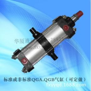 QGA,QGB,AGC,JB等各种型号的气缸