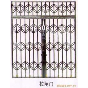 防盗窗、定做各种材质及花型的拉闸窗