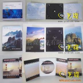 光盘包装 光盘制作  DVD封套印刷  CD礼盒