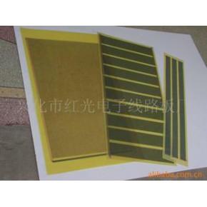 碳纤维电热板 碳纤维电热板