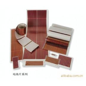 诚招柔性薄膜太阳能电池代理加盟
